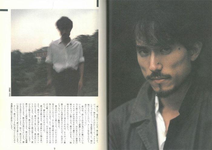 高橋幸宏の画像 p1_19