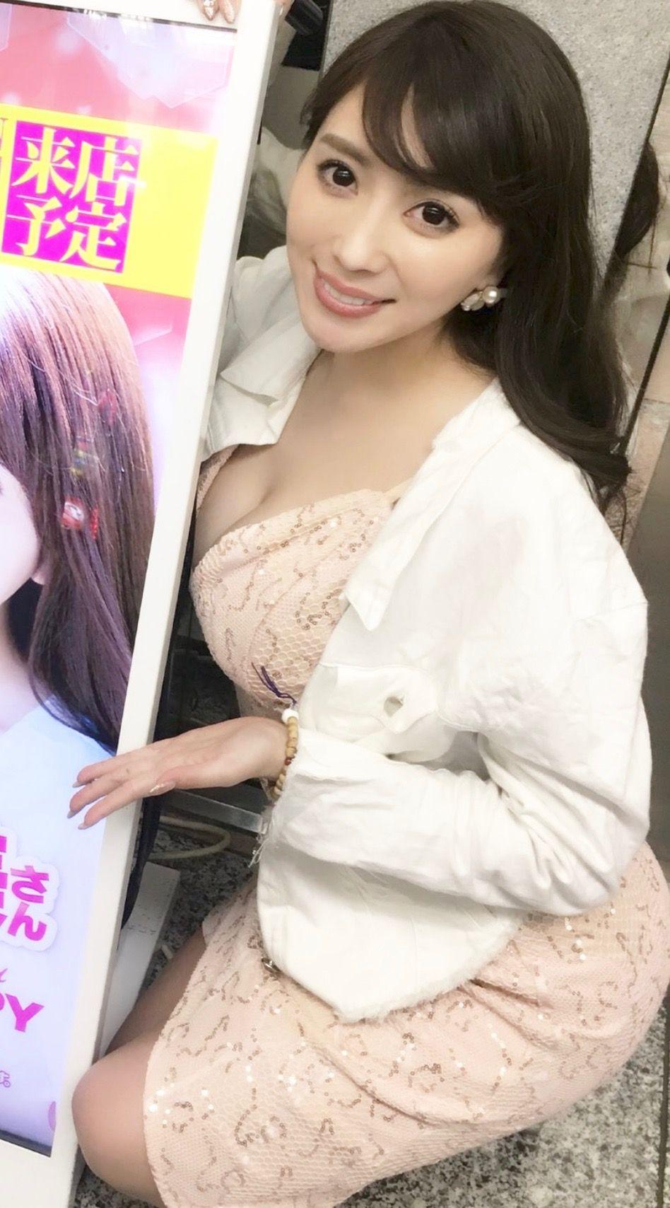 森咲智美の画像 p1_36