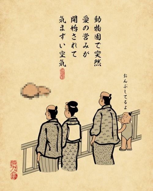 山田全自動の画像 p1_23