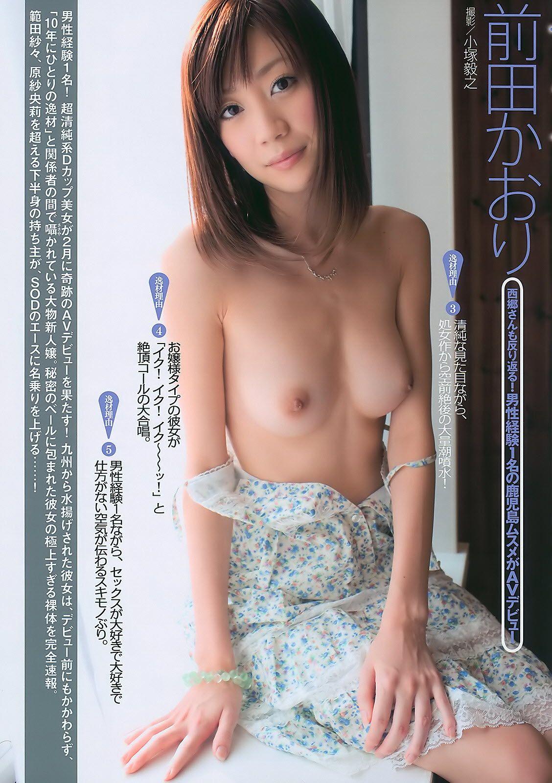 KAORI.の画像 p1_30