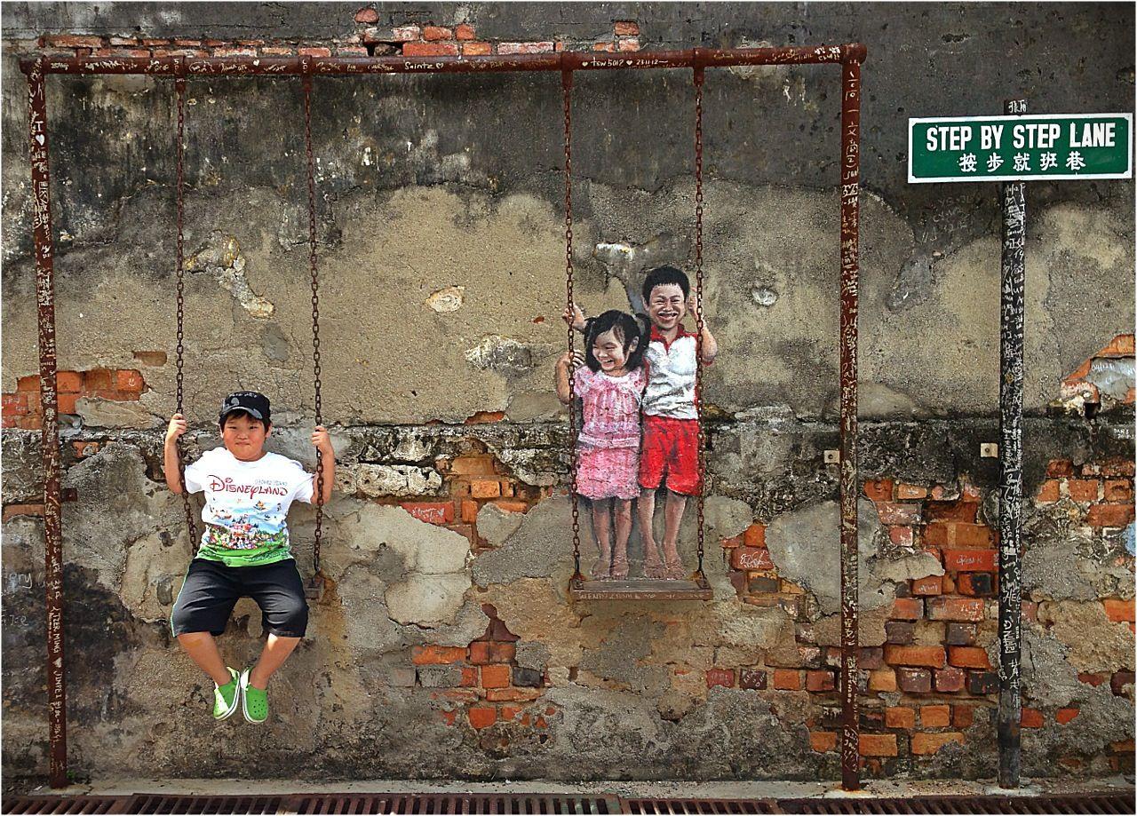 Ernestzacharevic street 3d mural penang malaysia for Mural 1 malaysia