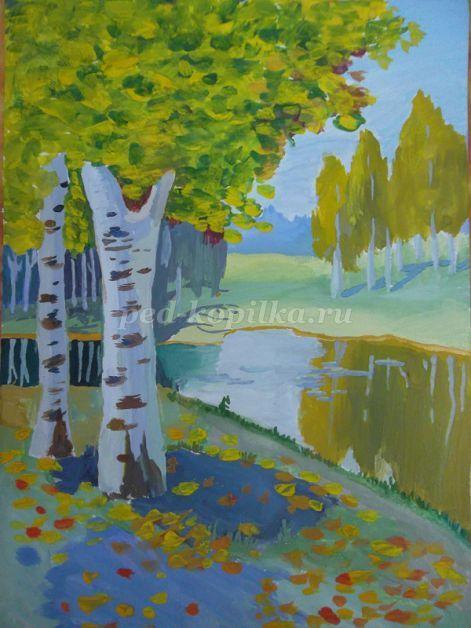 Рисуем осенний пейзаж гуашью поэтапно