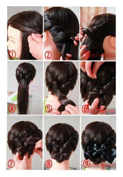 Повседневные прически на длинные волосы пошаговые