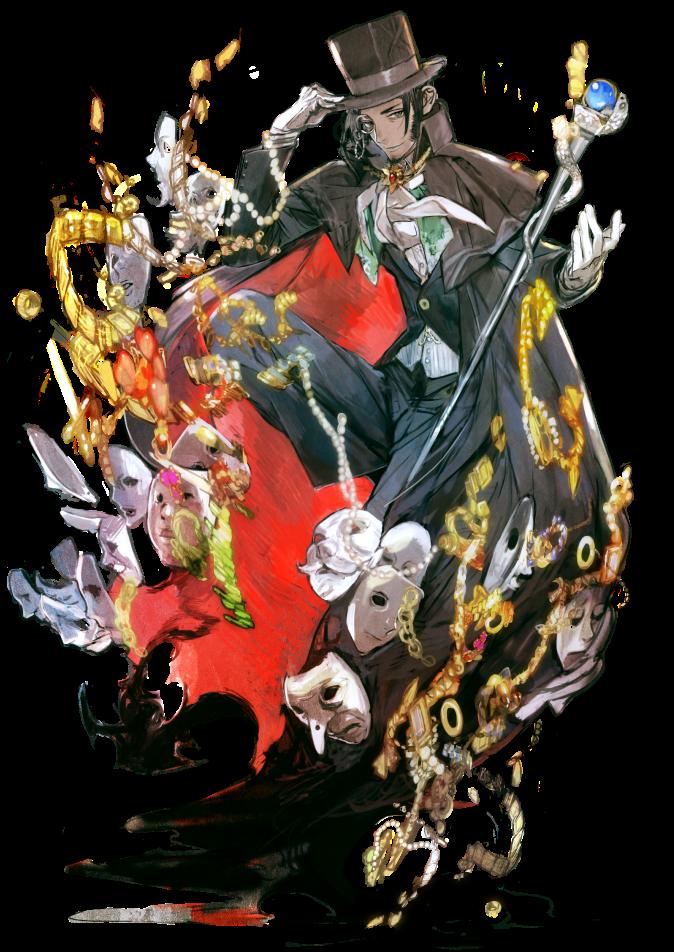 アルセーヌ・ルパンの画像 p1_13