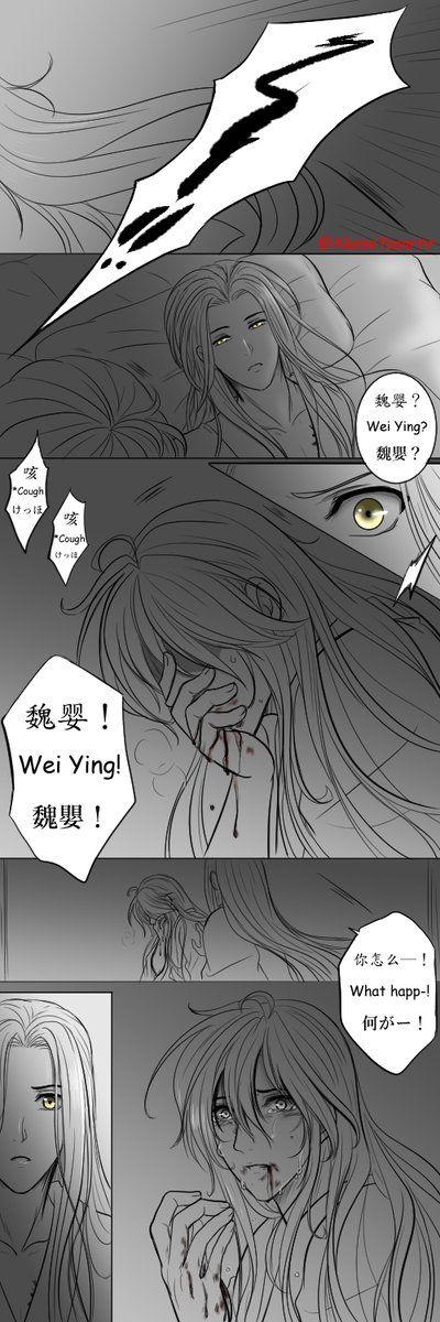 魔道祖師の画像 p1_16