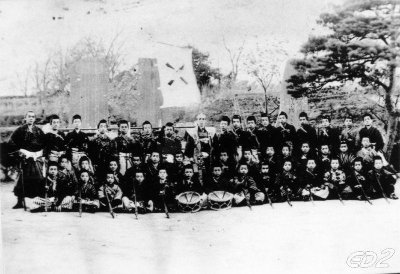少年隊の画像 p1_39