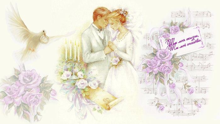 Винтажные открытки для свадьбы 84