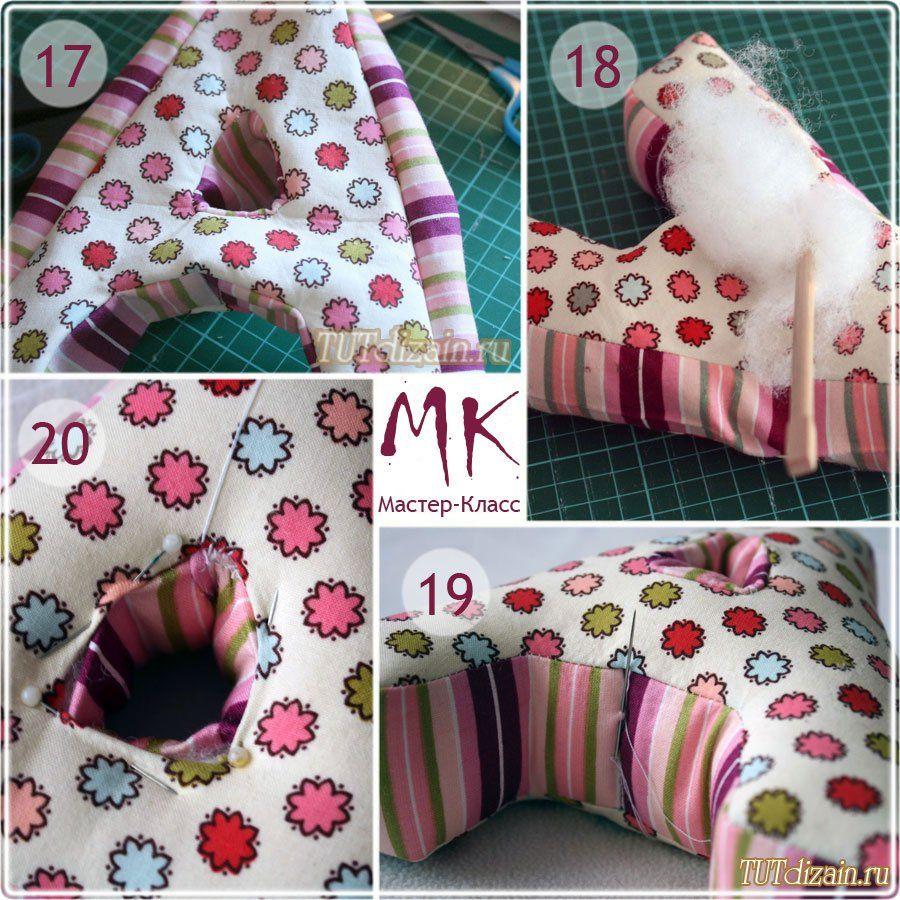 Как сшить подушку букву вручную 32