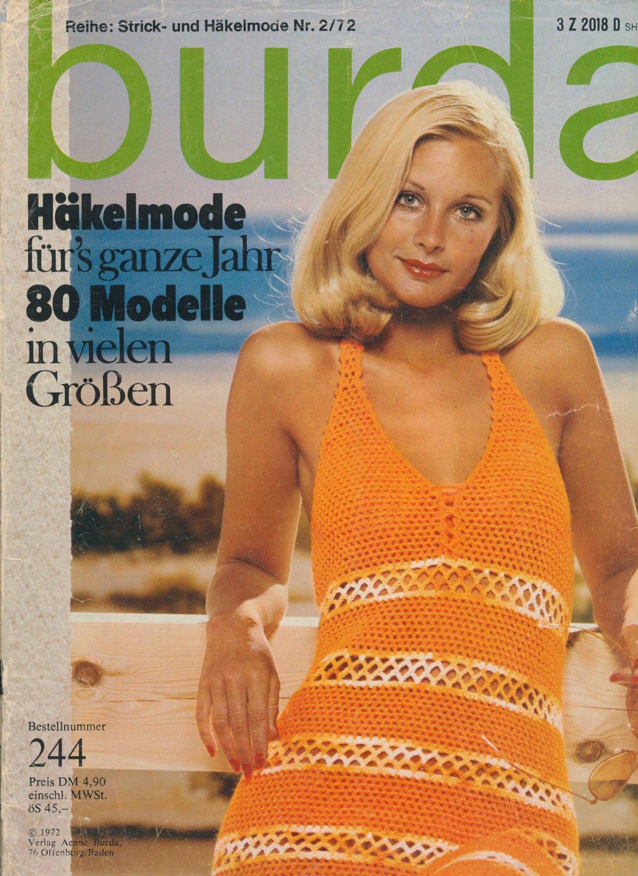 Журналы по вязанию крючком 70 годов