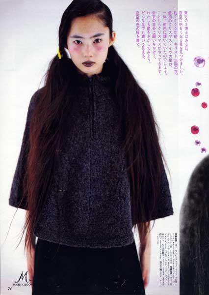 鮎川陽子の画像 p1_35