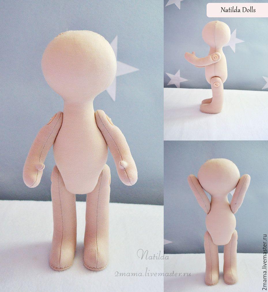 Как сделать голову для куклы снежки