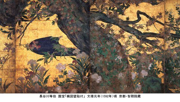 長谷川久蔵の画像 p1_18
