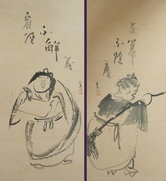 仙がい義梵の画像 p1_24