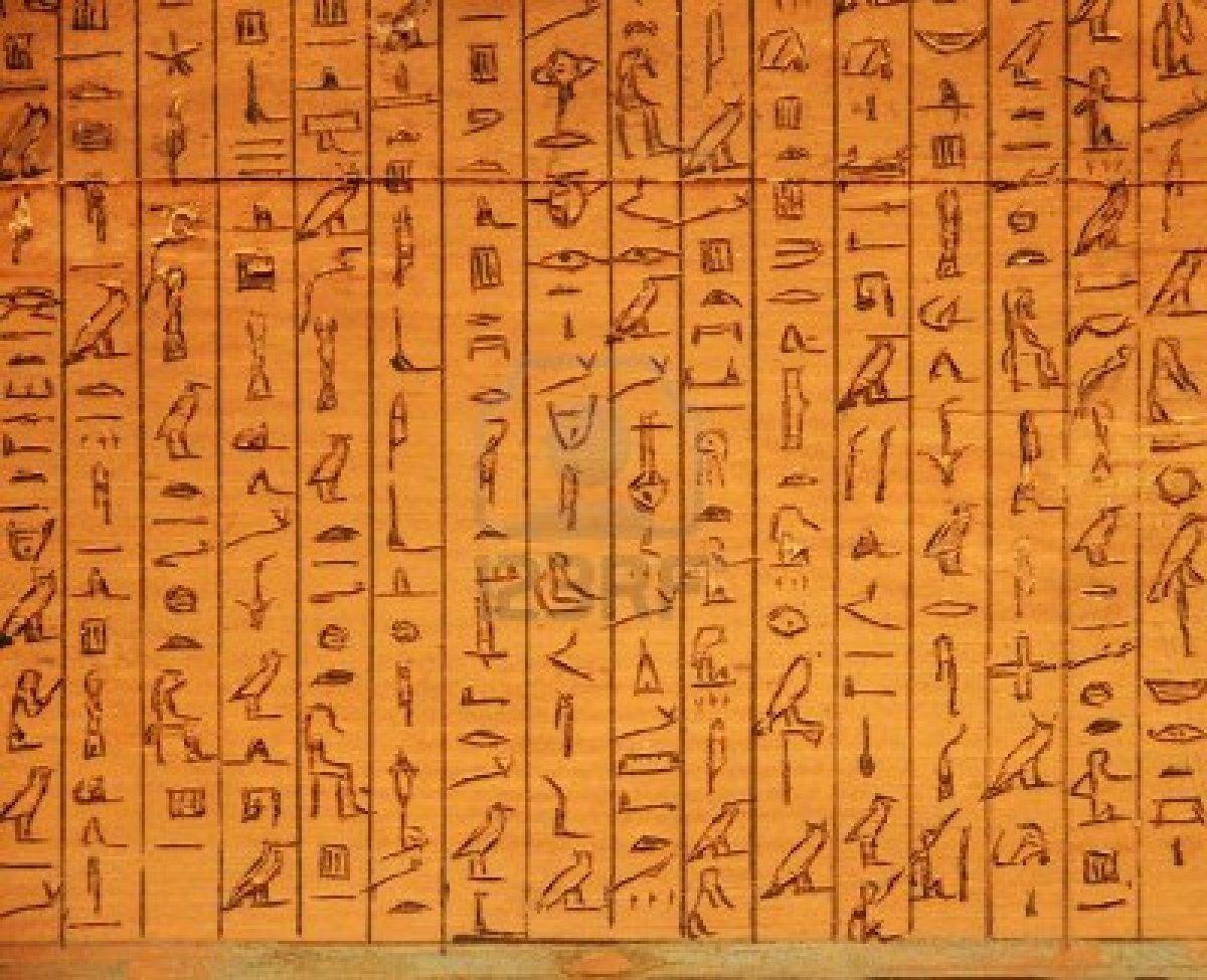 GALLERY: Hieroglyphics On Pyramids