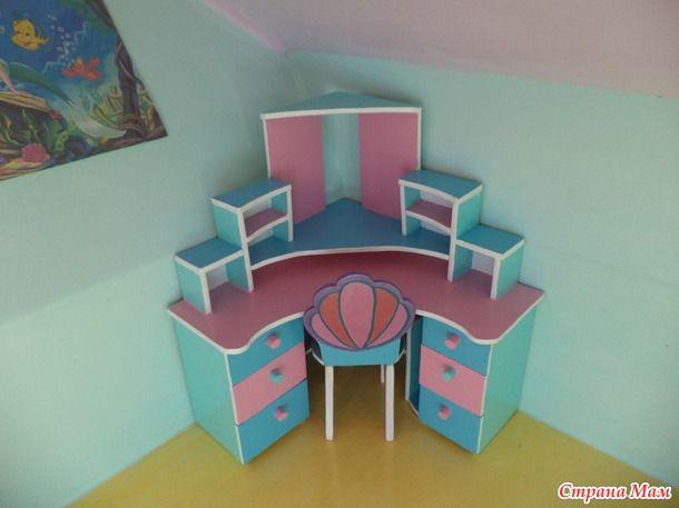 Детская мебель из фанеры своими руками 150