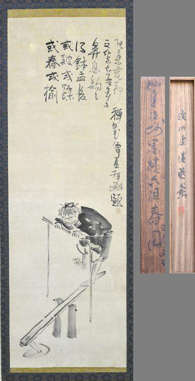 仙厓義梵の画像 p1_28