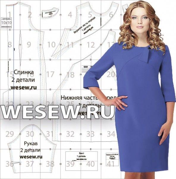 Выкройки платье футляр для полной женщины с