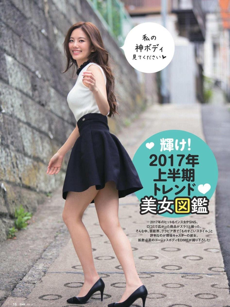 伊東紗冶子の画像 p1_30