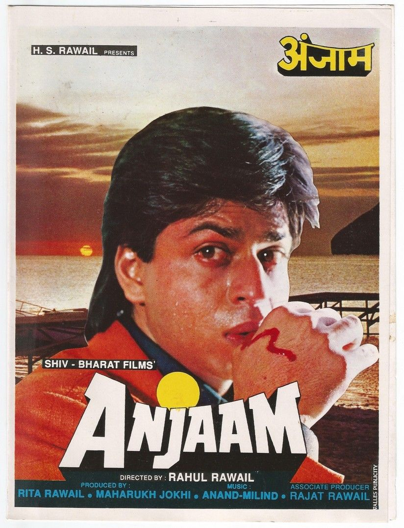 anjaam 1994 shahrukh khan hindi movie posters pinterest