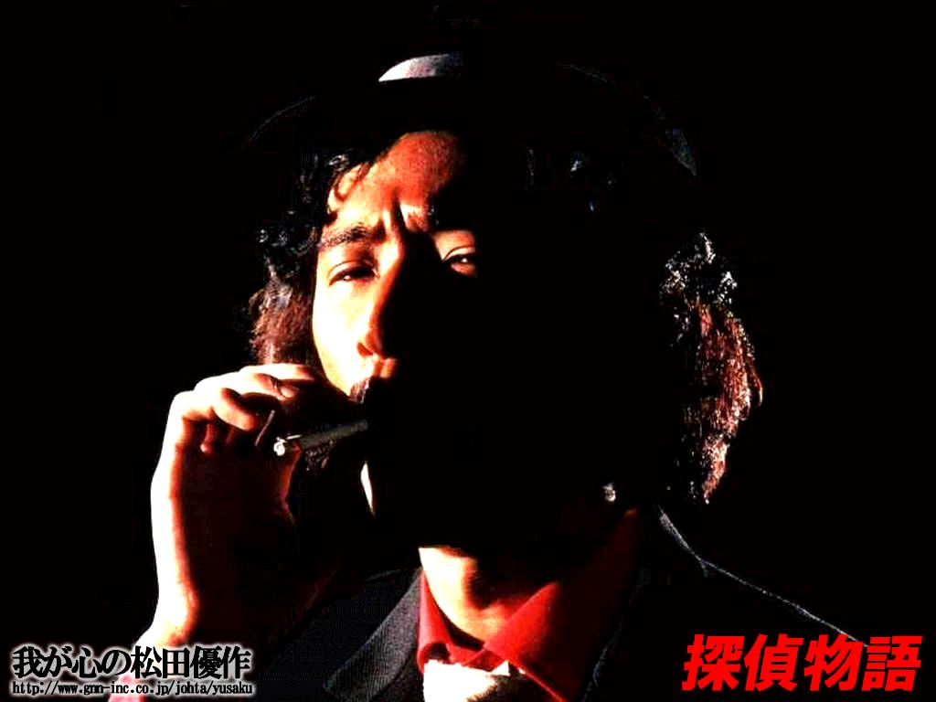 松田優作の画像 p1_6