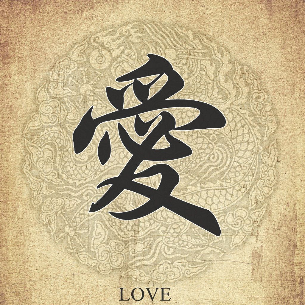 Symbol for Family in Chinese  Japanese Calligraphy on