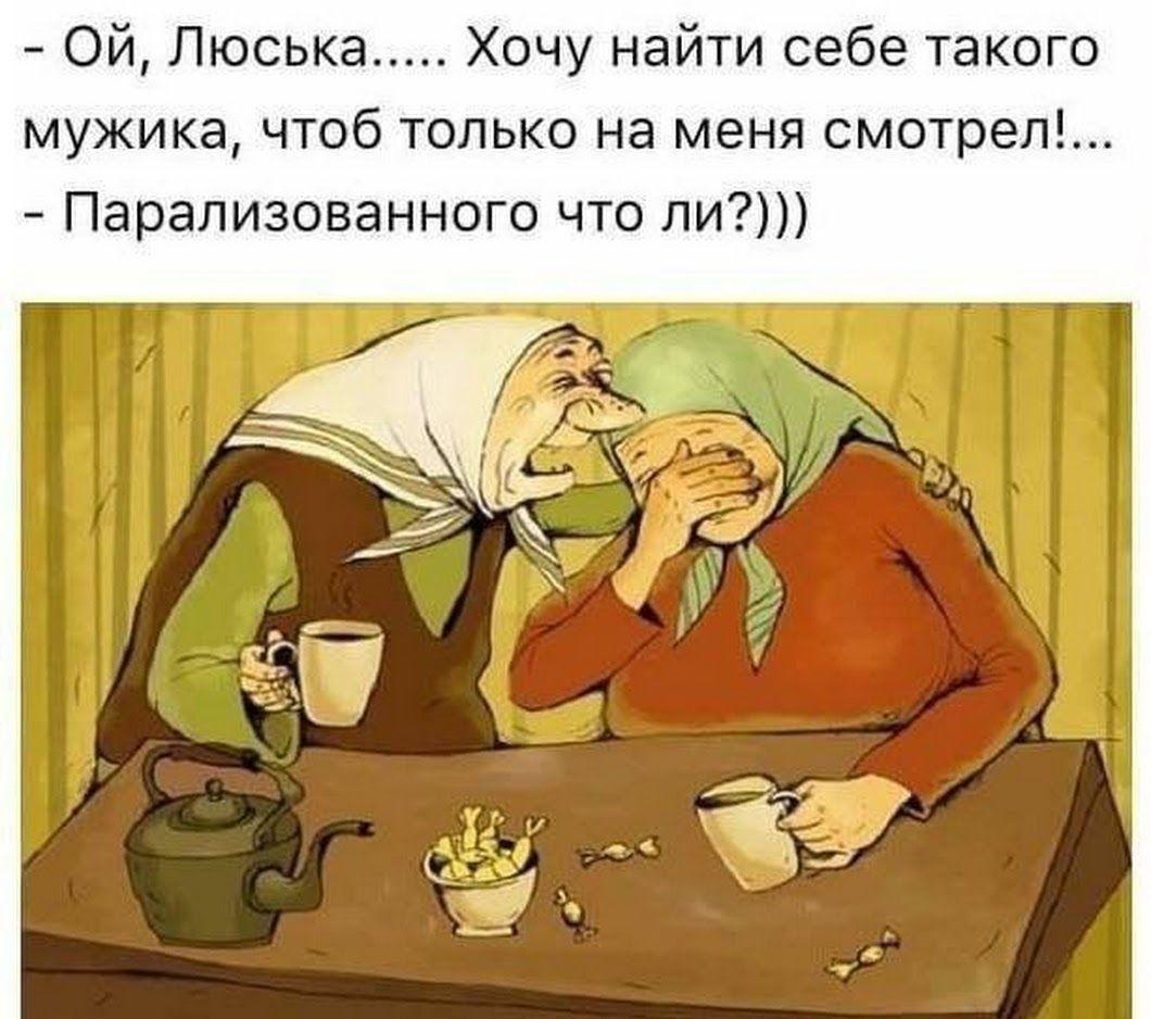 Анекдот: Если в разговоре двух подруг о третьей…