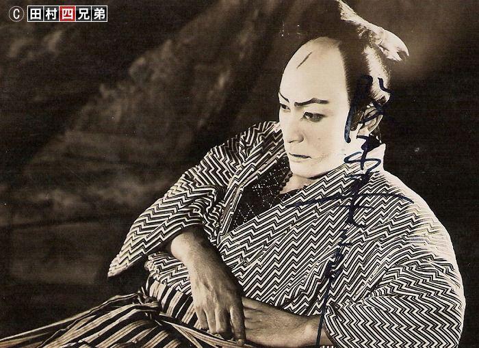 阪東妻三郎の画像 p1_21