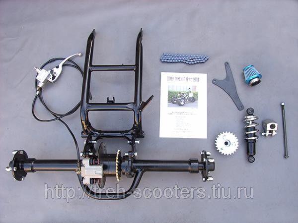 Скутер 3 колесный своими руками 44