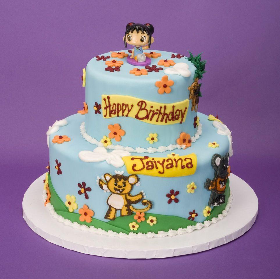 Birthday Cake Ki Photo :  Ni Hao Ki Lan  themed birthday cake. Cakes Pinterest