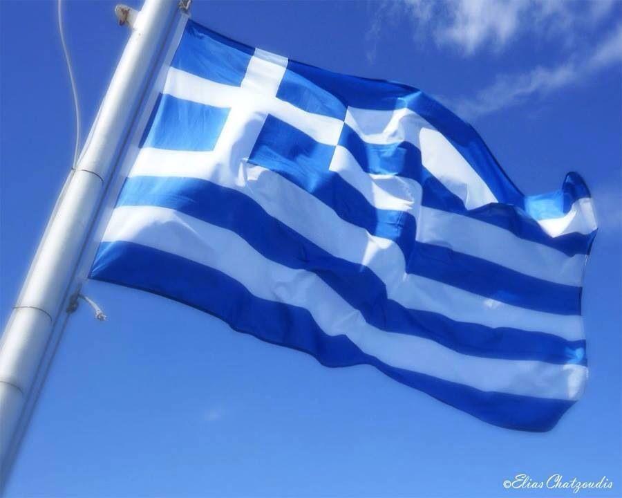 greek and american flag