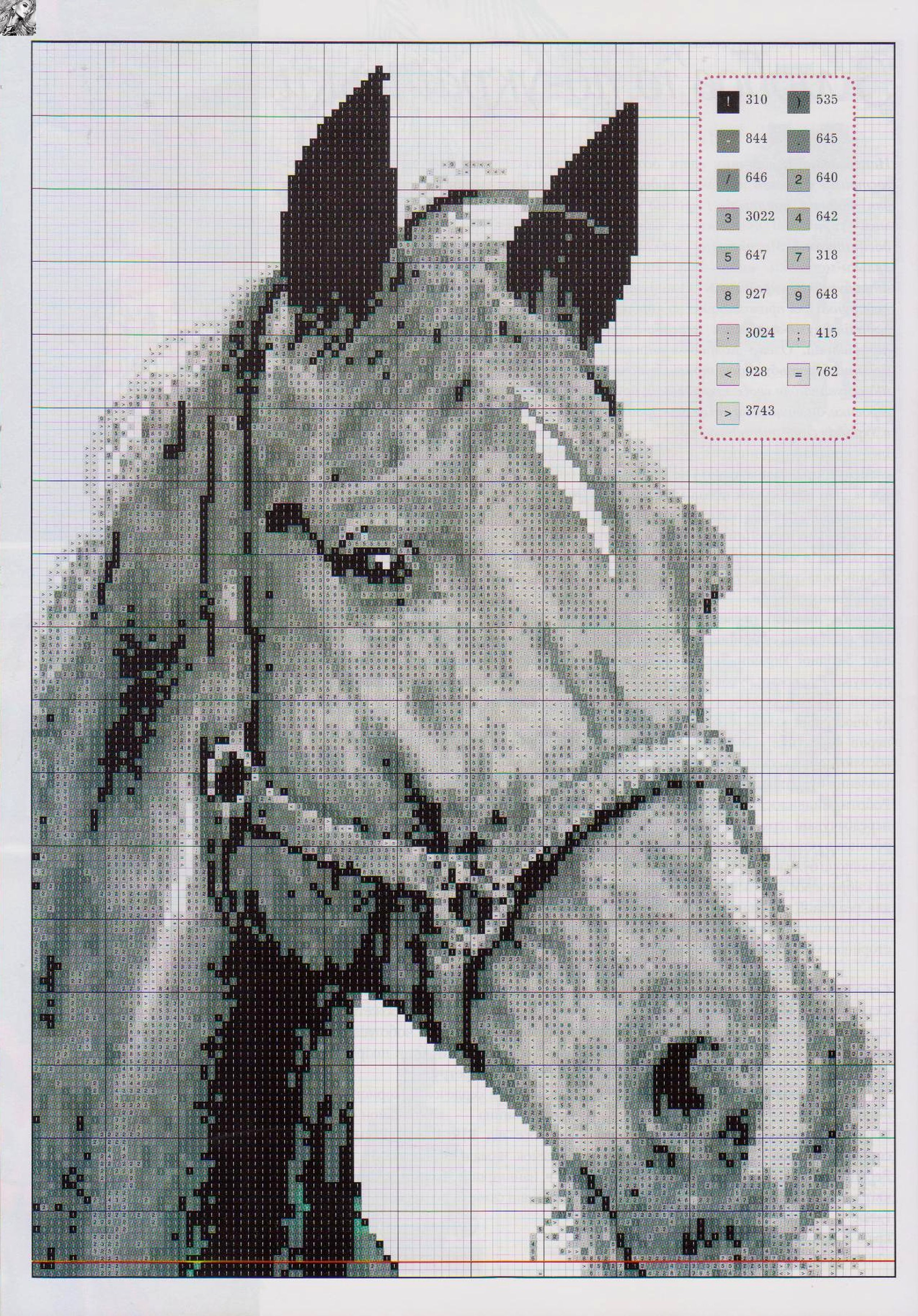 Вышивка крестом лошадь в тумане
