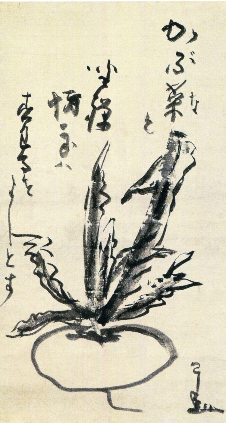仙厓義梵の画像 p1_39