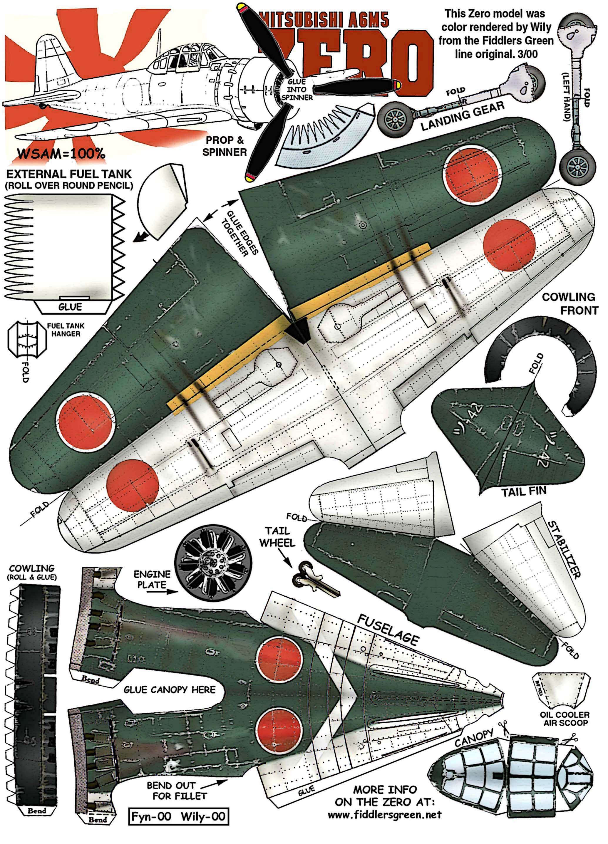 Как сделать модель военного самолета из бумаги