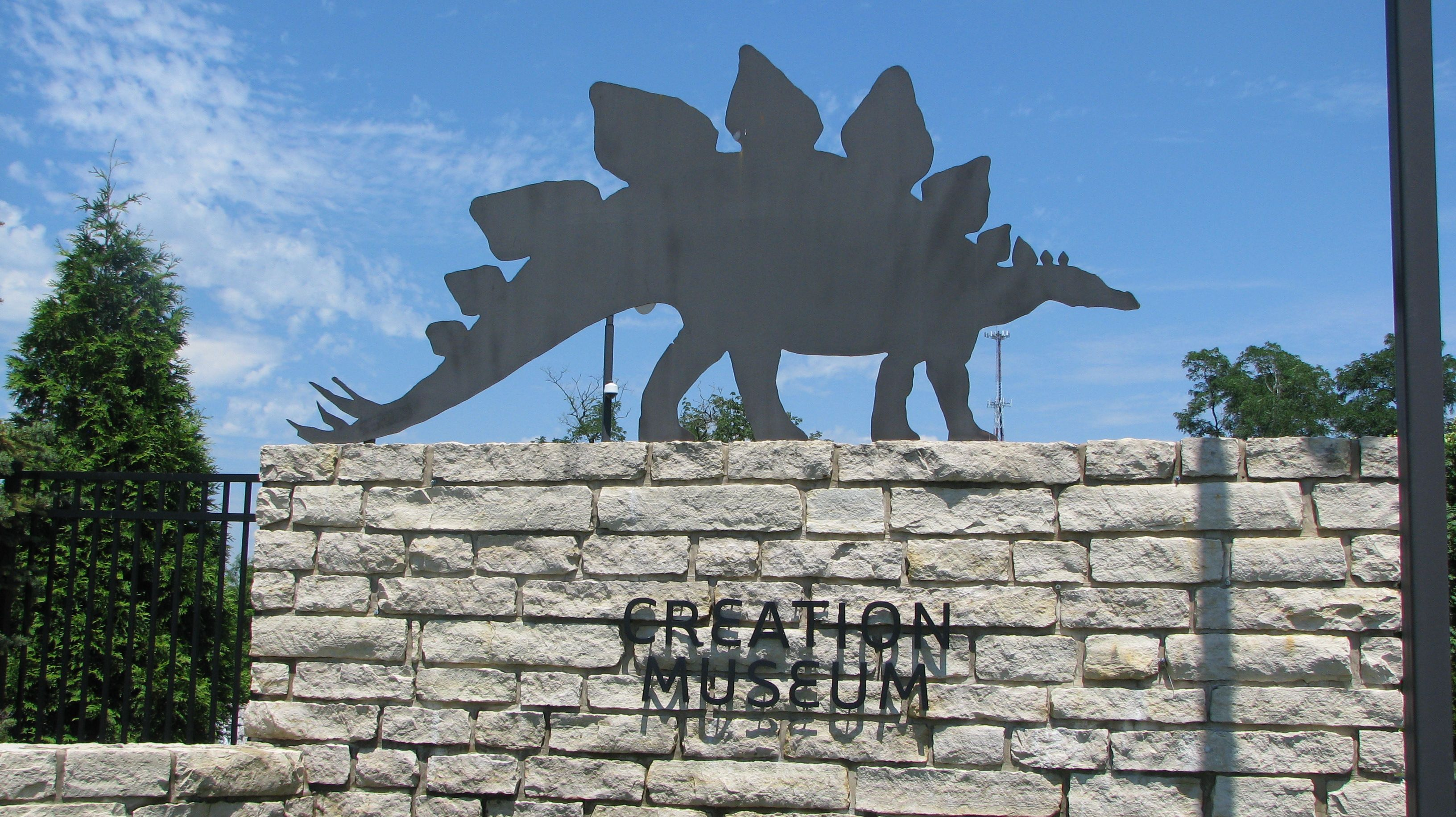 Creation Museum Petersburg Ky My Travels And Sights I