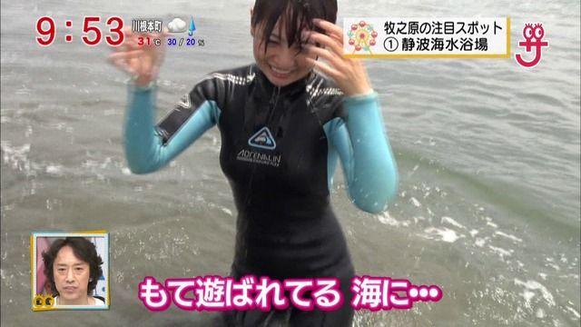 広瀬麻知子の画像 p1_23