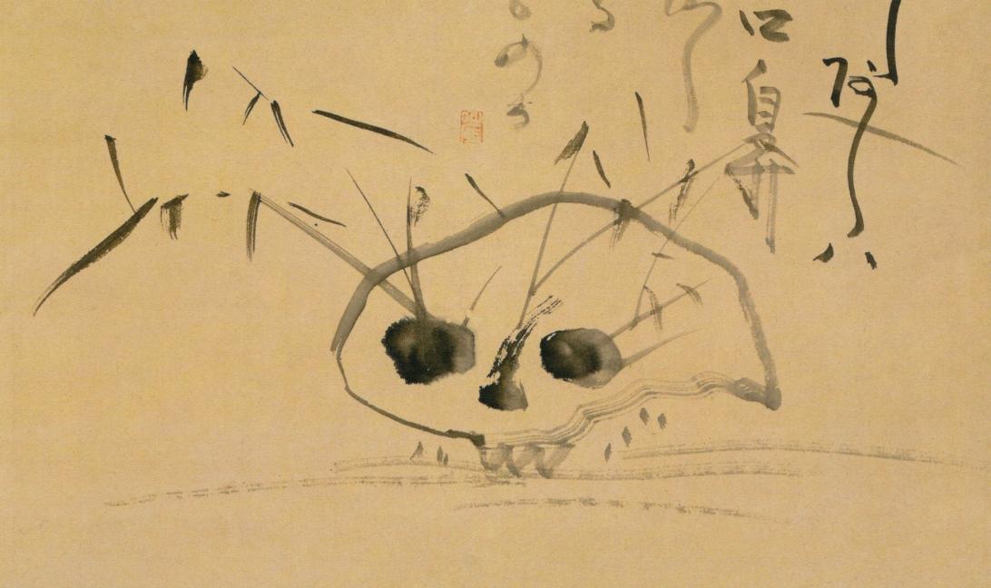 仙厓義梵の画像 p1_36