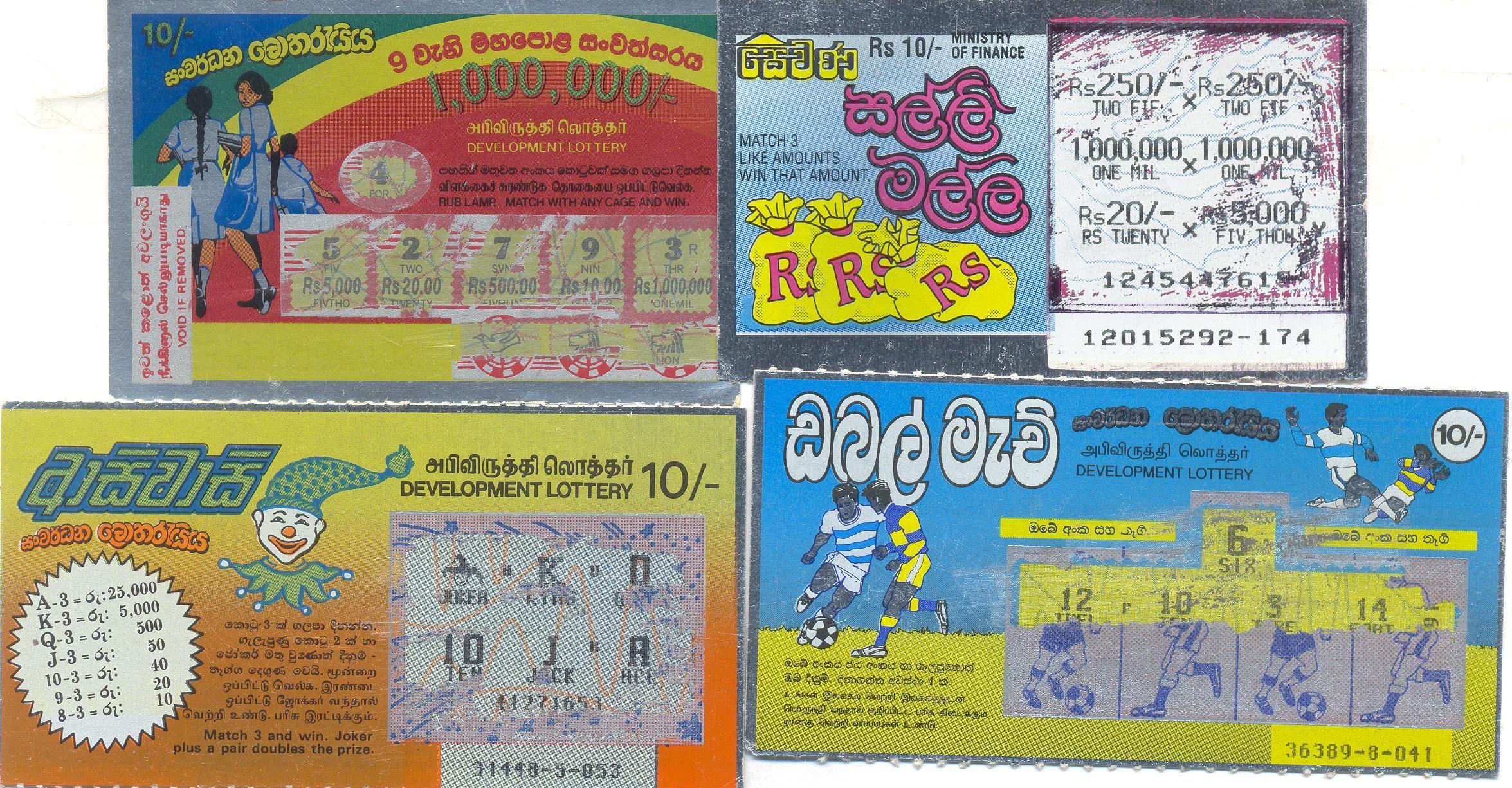 and madia collection of interesting. Wasana Sampatha Lottery Results