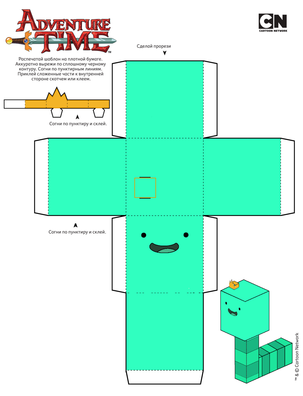 Adventure Time Papercraft Gunter Imgkid