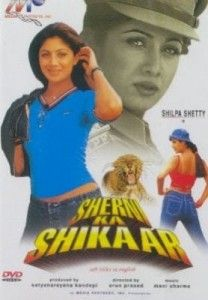 Sherni Ka Shikaar (2002) in Hindi
