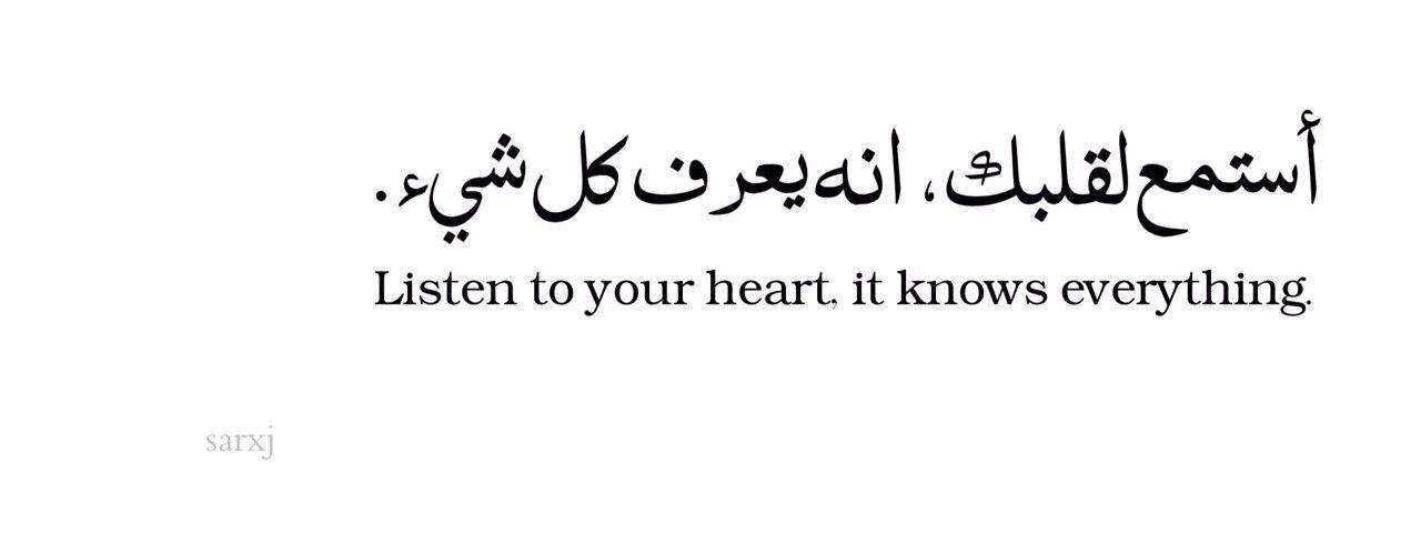 arabic quotes for facebook quotesgram