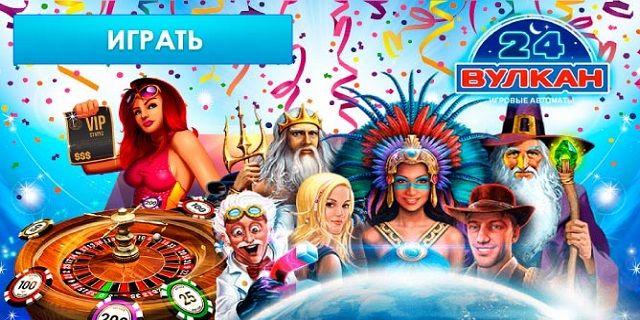 Казино сочи отзывы 2019 казино сочи онлайн играть
