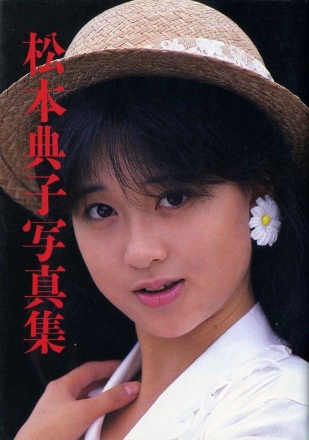 松本典子の画像 p1_24