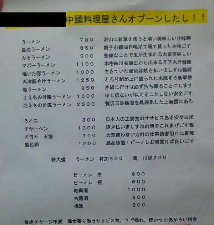 高木大輔の画像 p1_21