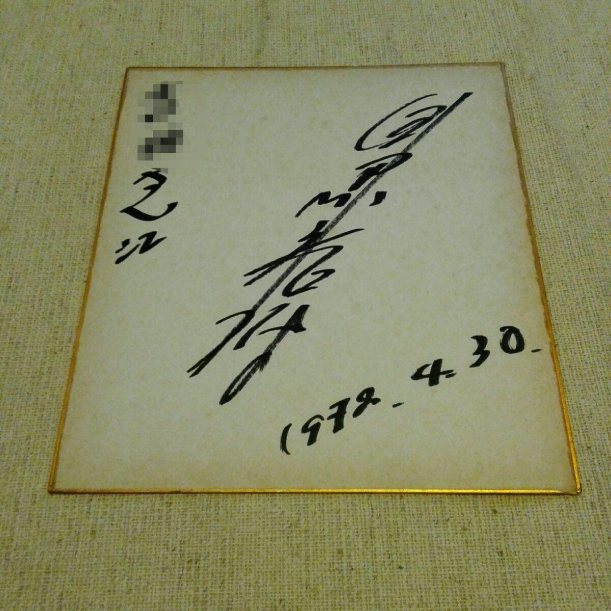 目黒祐樹の画像 p1_20