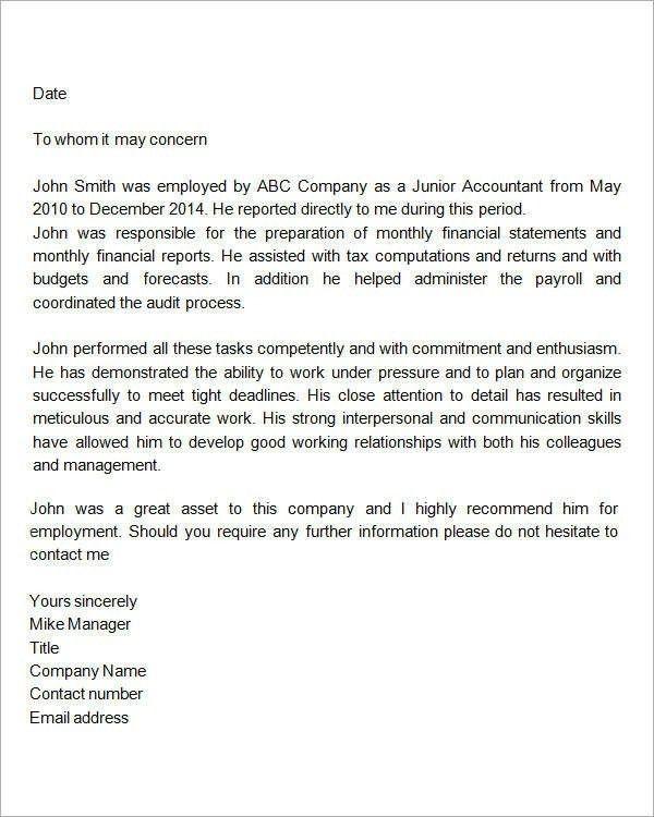 Sample Reference Letter For Employee Sample Recommendation - employment reference letter sample