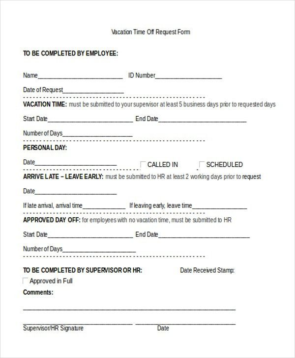 Sample Vacation Leave Form Sample Vacation Request Form 8 - request for time off form