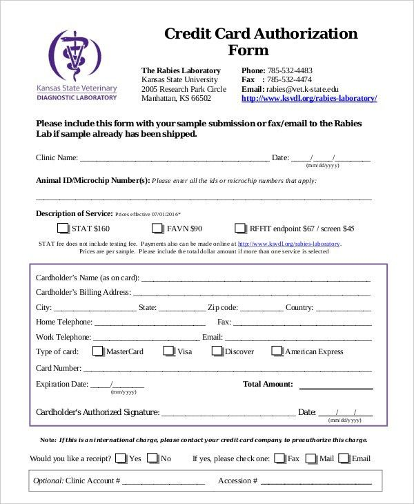 ... Authority Form Template Sample Medical Authorization Form   Sample  Medical Consent Form ...