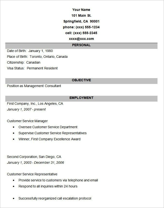 canadian resume templates free node494 cvresumecloudunispaceio - Free Canadian Resume Templates