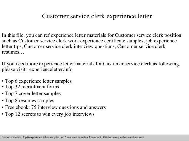 cover letter for clerk position