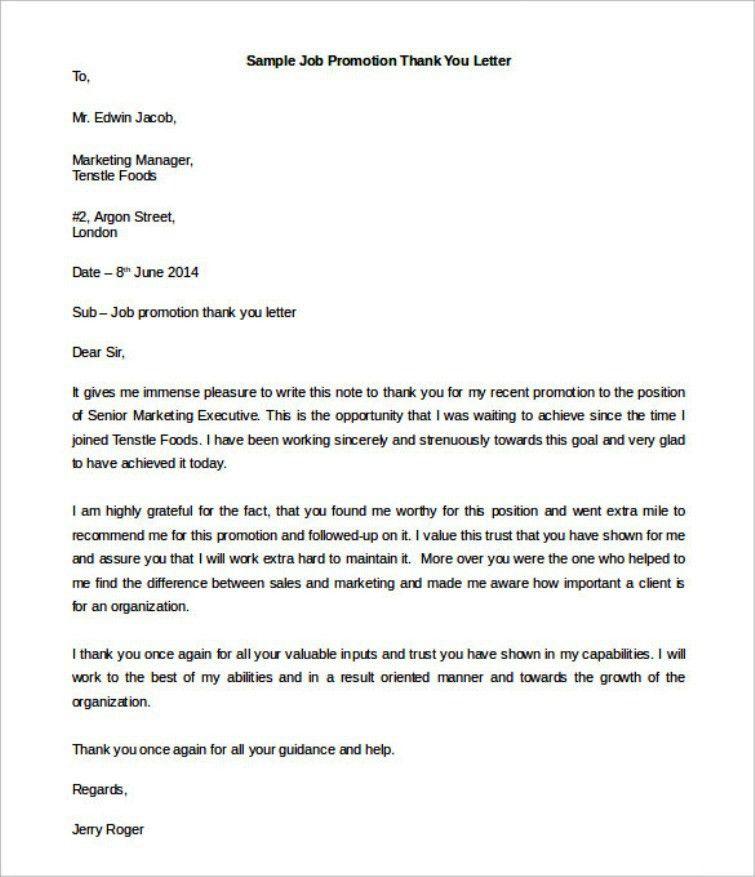 ... Staff Promotion Announcement Template Promotion Announcement   Promotion  Letter Sample ...  Job Promotion Announcement